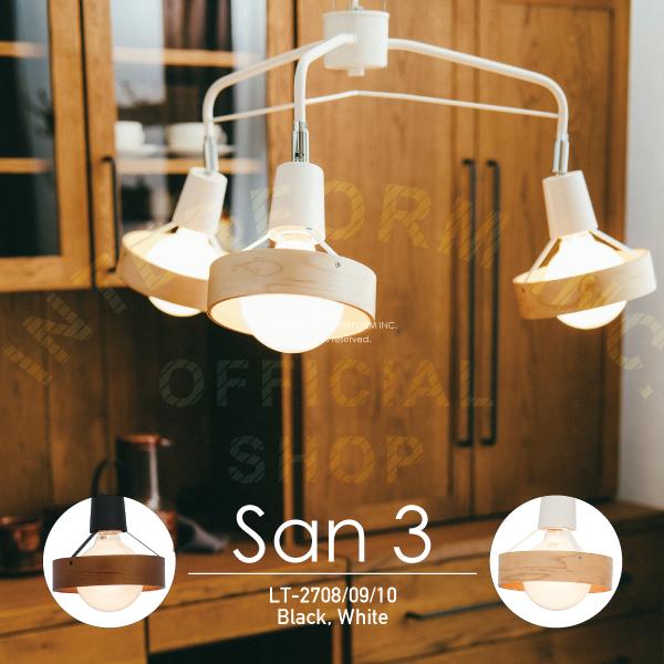 San 3 [ サン3 ] ペンダントライト ■ 天井照明 | 吊下げ灯 【 インターフォルム 】