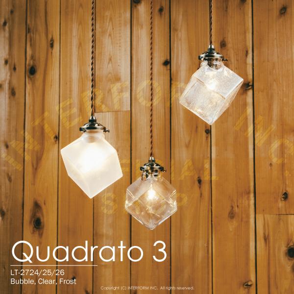 【インターフォルム公式】 【送料無料】 Quadrato -dangle 3- クアドラト -ダングル3- ペンダントライト | 照明 おしゃれ お洒落 かわいい インテリア ライト ペンダント LED ルームライト 天井照明 ヴィンテージ レトロ クラシカル リビング ダイニング 玄関 ガラス 木