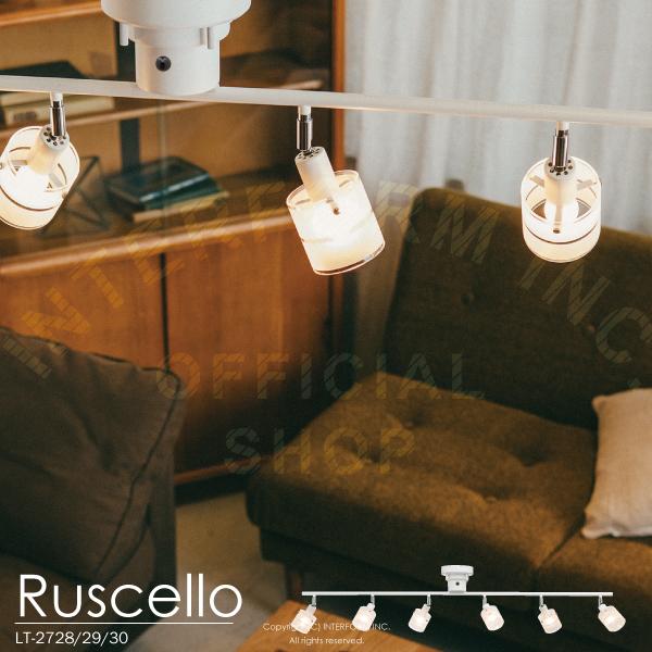 【インターフォルム公式】 【送料無料】 Ruscello ルシェロ シーリングライト | 照明 おしゃれ お洒落 かわいい インテリア ライト 天井照明 LED 天井 シーリング シンプル モダン 北欧 エレガント リビング ダイニング 寝室 一人暮らし ガラス クリア 明るい ホワイト