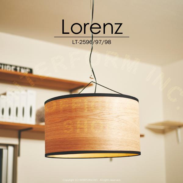 Lorenz [ ロレンツ ] ペンダントライト ■ 天井照明 【 インターフォルム 】