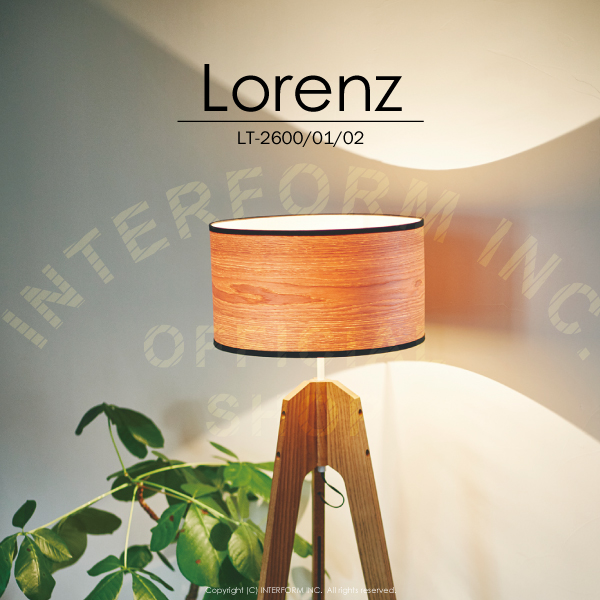 Lorenz [ ロレンツ ] フロアライト ■ フロアスタンド | スタンドライト | 間接照明 【 インターフォルム 】