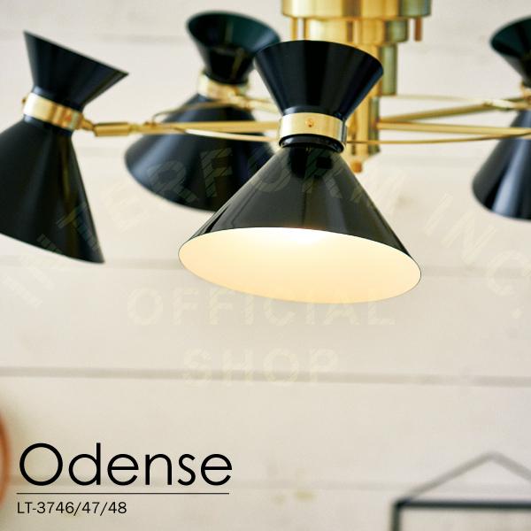 Odense [ オーゼンセ ] シーリングライト ■ 天井照明 | シャンデリア 【 インターフォルム 】