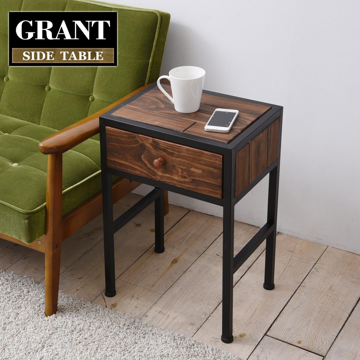 サイドテーブル 天然木 北欧 木製 テーブル ナイトテーブル ベッドテーブル ソファーテーブル アイアン おしゃれ オイル アンティーク 植物性オイル 塗装 モダン スタイリッシュ ナチュラル