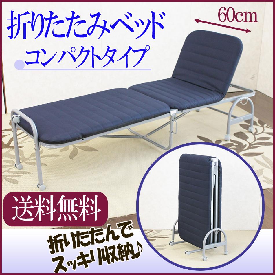 (送料無料)小さい 収納カウチベット コンパクトで場所をとらない 簡易ベッド マット付 セミシングル 折り畳み 折りたたみベッド