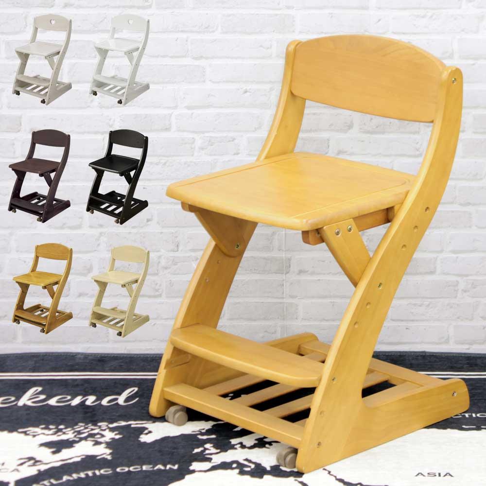 学習チェア 木製 奉呈 キッズ 木製チェア 子供 椅子 キャスター付 ダイニングチェア ライト ライトブラウン ハート 高さ調整 ホワイト ダーク ランキング総合1位 ホワイトデスクチェア ブラウン