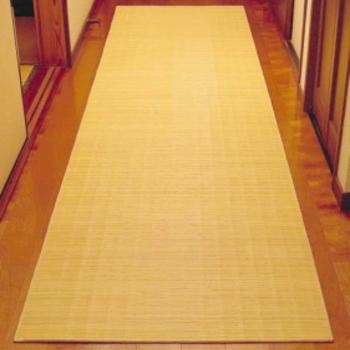 籐敷物 籐カーペット 高級 天然素材 トラジャ39穴 裏すべり止め加工 廊下敷きサイズ 80cmX320cm