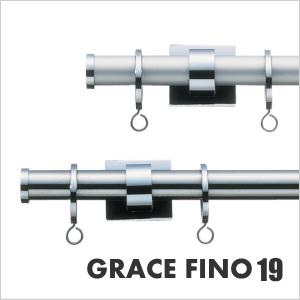 カーテンレール シングル TOSO グレイスフィーノ19 3.1m シングルDセット(レール1.55mX2本)
