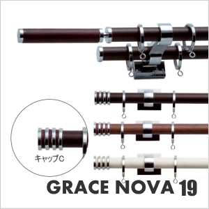 カーテンレール ダブル TOSO グレイスノーヴァ19 3.1m ダブルCセット