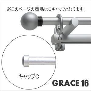 カーテンレール ダブル TOSO グレイス16 3.1m ネクスティダブルCセット