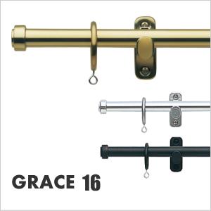 カーテンレール シングル TOSO グレイス16 2.1m シングルCセット