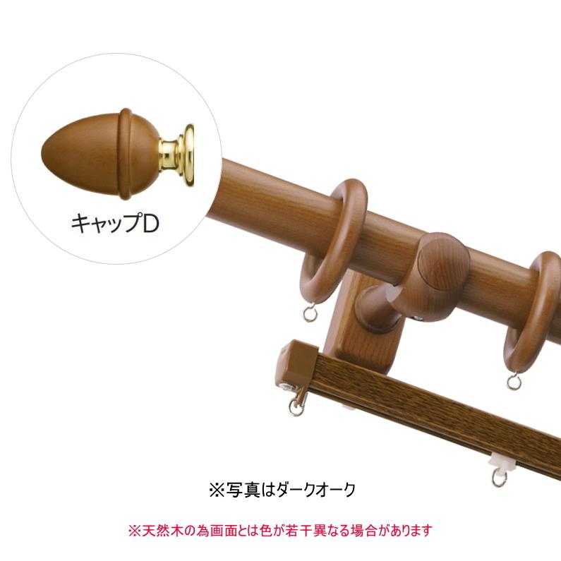 カーテンレール ダブル TOSO ラグレス33 3.1m エリートダブルDセット(アンティークホワイト)