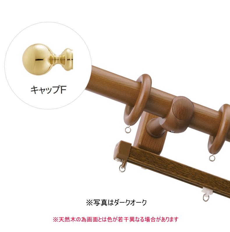 カーテンレール ダブル TOSO ラグレス33 3.1m エリートダブルFセット(アンティークホワイト)