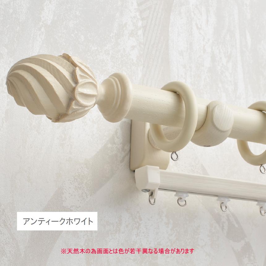 カーテンレール ダブル TOSO ラグレス33 3.1m エリートダブルGセット(アンティークホワイト)