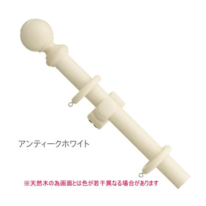 カーテンレール シングル TOSO ラグレス33 2.1m シングルBセット(アンティークホワイト)