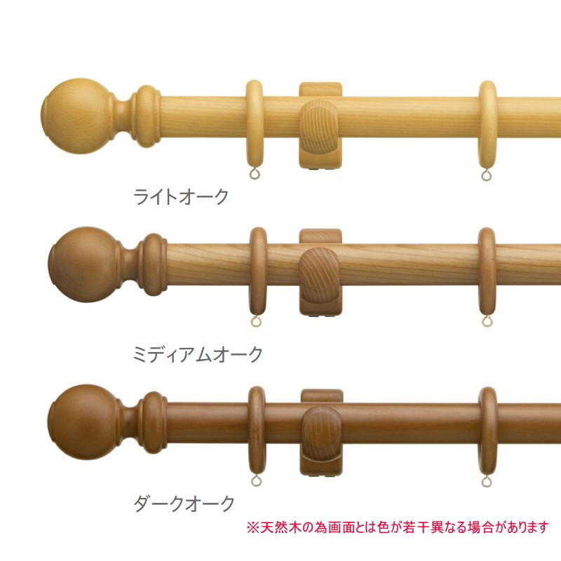 カーテンレール シングル TOSO ラグレス33 3.1m シングルBセット