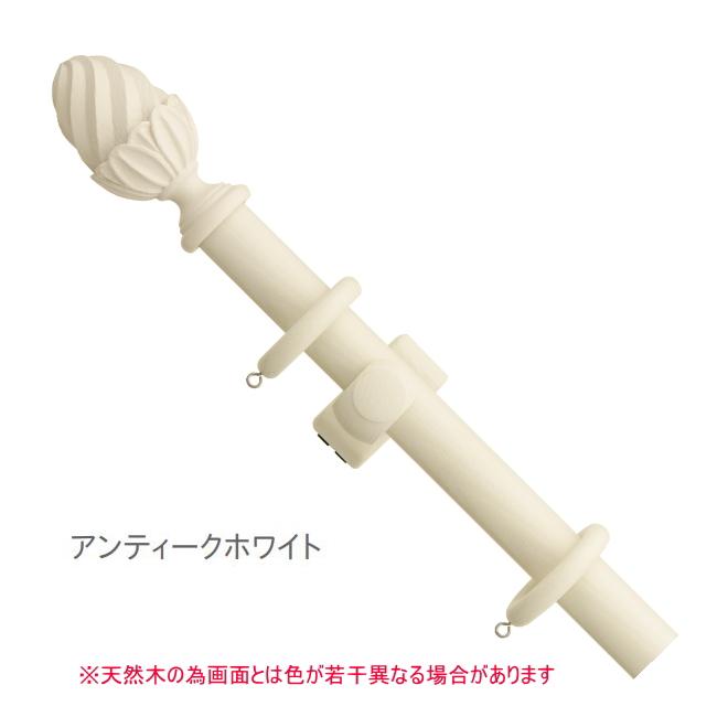 カーテンレール シングル TOSO ラグレス33 3.1m シングルGセット(アンティークホワイト)