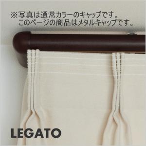 カーテンレール ダブル TOSO レガート 3m ダブル天井付メタルMセット