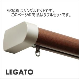 カーテンレール ダブル TOSO レガート 3m ダブル正面付メタルMセット