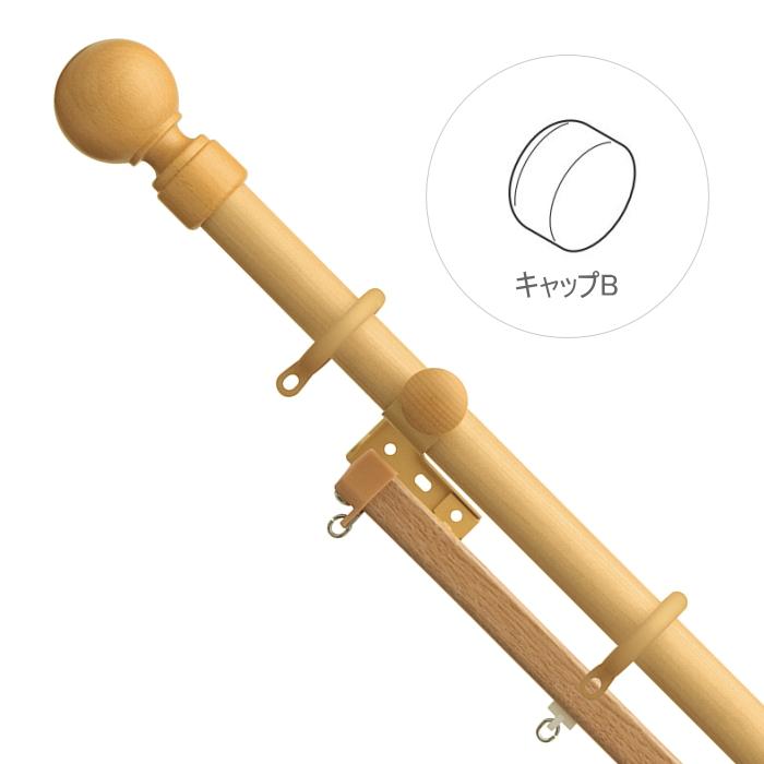 カーテンレール ダブル TOSO ローレット木目25 2.1m エリートダブルBセット