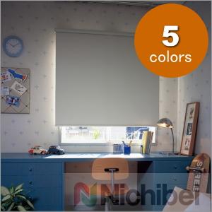 ロールスクリーン オーダー ニチベイ ソフィ 遮光 エフォートBC N6373~N6377 幅161~200X高さ251~300cm