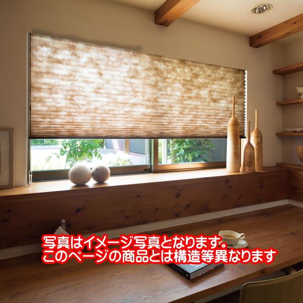 プリーツスクリーン もなみ 25mm ニチベイ いぶき M8021~M8044 シングルスタイル(コードレスタイプ) 幅160.5~200cm×高さ141~180cmまで