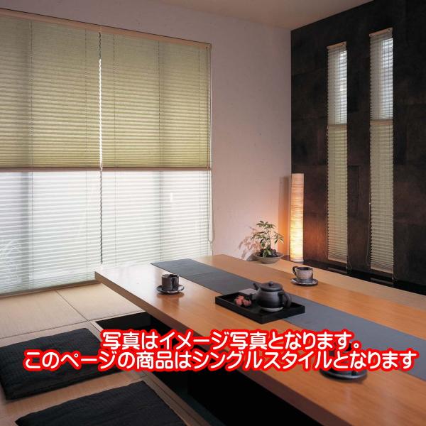 プリーツスクリーン もなみ 25mm ニチベイ おぼろ M8057~M8058 シングルスタイル(コード式) 幅24.5~80cm×高さ101~140cmまで