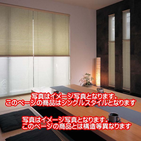 プリーツスクリーン もなみ 25mm ニチベイ おぼろ M8057~M8058 シングルスタイル(コードレスタイプ) 幅25~80cm×高さ30~60cmまで