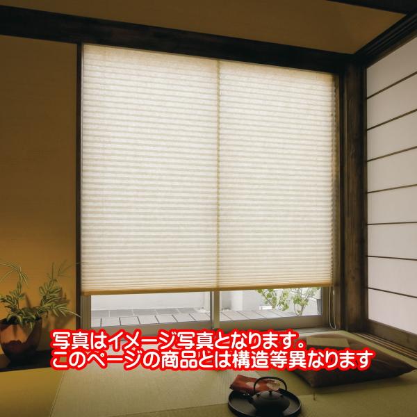 プリーツスクリーン もなみ 25mm ニチベイ 利休 M8059~M8066 シングルスタイル(コードレスタイプ) 幅80.5~120cm×高さ30~60cmまで