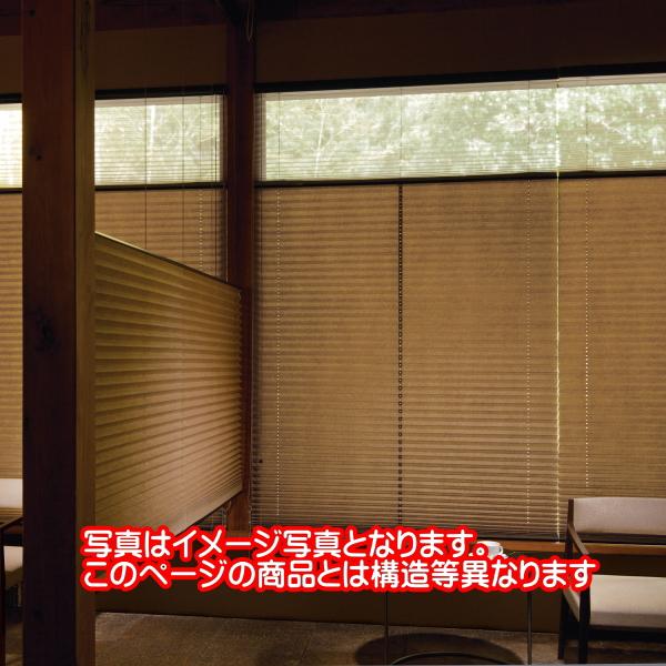 プリーツスクリーン もなみ 25mm ニチベイ 魯山 M8067~M8072 ツインスタイル(コードレスタイプ) 幅60~80cm×高さ30~60cmまで