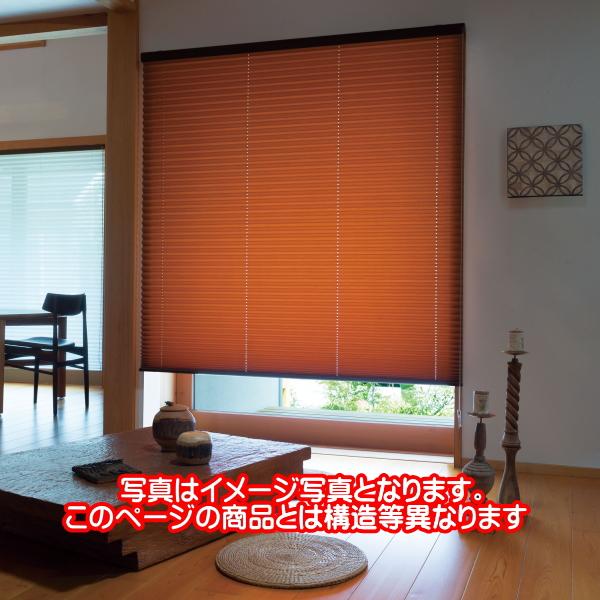 プリーツスクリーン もなみ 25mm ニチベイ ヒナタ M8073~M8082 シングルスタイル(コードレスタイプ) 幅25~80cm×高さ61~100cmまで