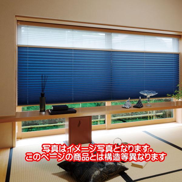 プリーツスクリーン もなみ 25mm ニチベイ ヒナタ M8073~M8082 ツインスタイル(コードレスタイプ) 幅80.5~120cm×高さ30~60cmまで