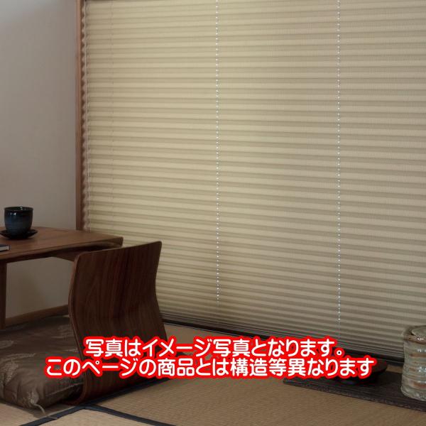 プリーツスクリーン もなみ 25mm ニチベイ コビシ M8083~M8085 シングルスタイル(コードレスタイプ) 幅120.5~160cm×高さ181~200cmまで