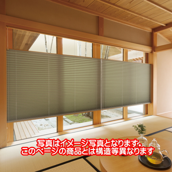 プリーツスクリーン もなみ 25mm ニチベイ コトカ M8086~M8088 シングルスタイル(ループコード式) 幅80.5~120cm×高さ101~140cmまで