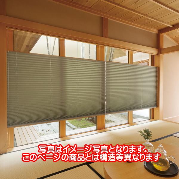 プリーツスクリーン もなみ 25mm ニチベイ コトカ M8086~M8088 ツインスタイル(コード式) 幅160.5~200cm×高さ30~60cmまで