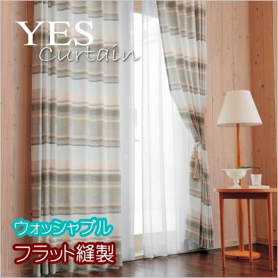 カーテン YESカーテン ゲンマ BA1308 ウッシャブル フラット縫製 約1倍ヒダ 幅273~422cmX丈126~155cmまで