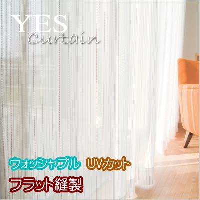 レースカーテン YESカーテン モコ BB4149 ウッシャブル UVカット フラット縫製 約1倍ヒダ 幅273~422cmX丈206~240cmまで