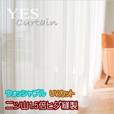 レースカーテン YESカーテン モコ BB4149 ウッシャブル UVカット 約1.5倍ヒダ二ツ山縫製 幅301~400cmX丈241~270cmまで