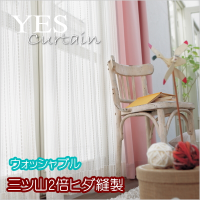 レースカーテン YESカーテン オムレット BB4178-65 ウッシャブル 約2倍ヒダ三ツ山縫製 幅~75cmX丈156~180cmまで:インテリアふじ