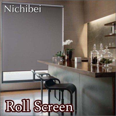 ロールスクリーン オーダー ニチベイ ソフィ 防炎 フリーゼ N7007~N7008 幅121~160cmX高さ201~250cm