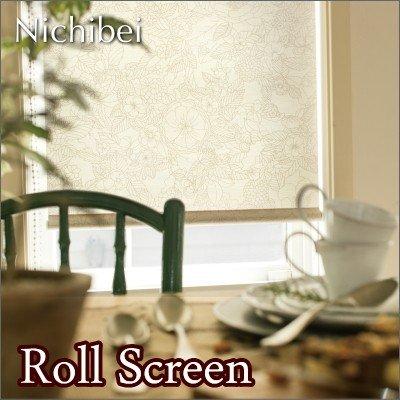 ロールスクリーン オーダー ニチベイ ソフィ 防炎 ラルジュ N7018 幅31~50cmX高さ161~200cm
