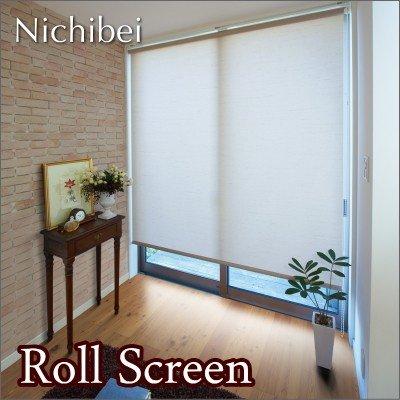 ロールスクリーン オーダー ニチベイ ソフィ 防炎 クオーレ N7036~N7040 幅20~30cmX高さ10~49cm