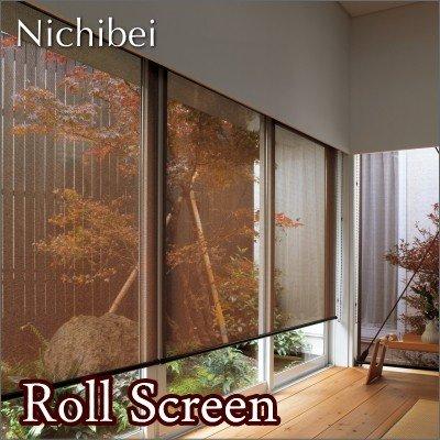 ロールスクリーン オーダー ニチベイ ソフィ 防炎 イクノ N7061~N7065 幅161~200cmX高さ81~120cm
