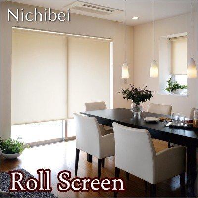ロールスクリーン オーダー ニチベイ ソフィ 防炎 リーチェ N7122~N7151 幅121~160cmX高さ201~250cm