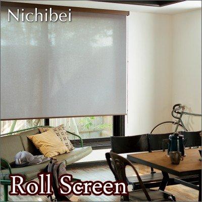ロールスクリーン オーダー ニチベイ ソフィ 防炎 デュール N7152~N7154 幅201~240cmX高さ121~160cm
