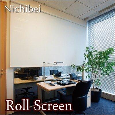 ロールスクリーン オーダー ニチベイ ソフィ 防炎 サージュ N7155~N7157 幅51~80cmX高さ251~300cm