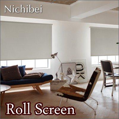 ロールスクリーン オーダー ニチベイ ソフィ 防炎 フェアフレクト遮熱 N7158~N7160 幅81~120cmX高さ201~250cm