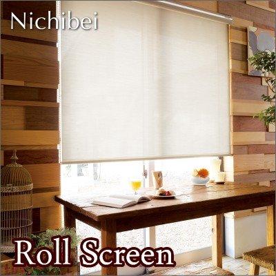 ロールスクリーン オーダー ニチベイ ソフィ 防炎 プリチェ N7181~N7185 幅51~80cmX高さ201~250cm