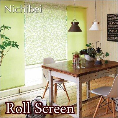 ロールスクリーン オーダー ニチベイ ソフィ 防炎 ハウスリーフ N7187 幅31~50cmX高さ10~49cm