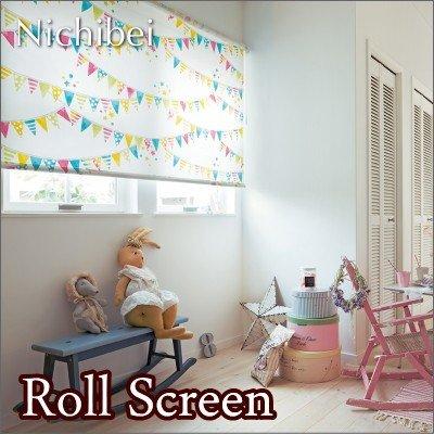ロールスクリーン オーダー ニチベイ ソフィ 防炎 パーティ N7191 幅121~160cmX高さ121~160cm