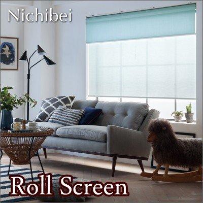 ロールスクリーン オーダー ニチベイ ソフィ 防炎 リベル UVカット N7241~N7250 幅121~160cmX高さ161~200cm